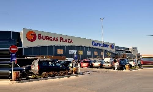 Carrefour, Burgas Plaza Mall